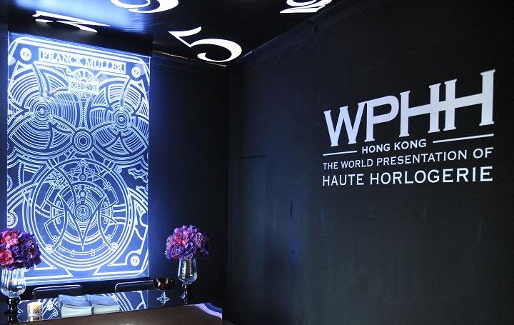 wphh-2013