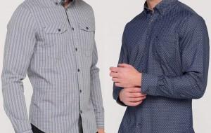 La chemise hommereine du dressing