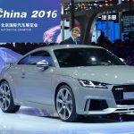 Salon automobile de Pékin 2016