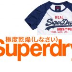 Superdry from England
